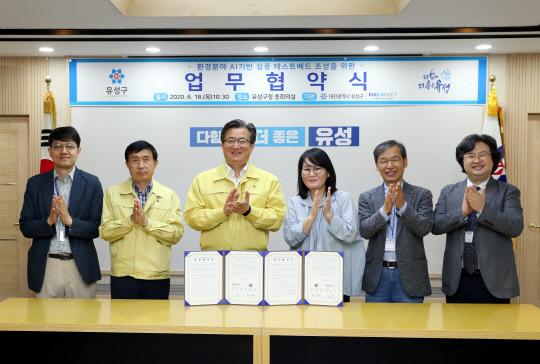 지난해 6월 18일 대전 유성구청 중회의실에서 채은경 유클리드소프트 대표(오른쪽에서 세 번째)가 정용래 유성구청장(왼쪽에서 세 번째)과 업무협약을 체결했다. (사진=대전 유성구 제공).
