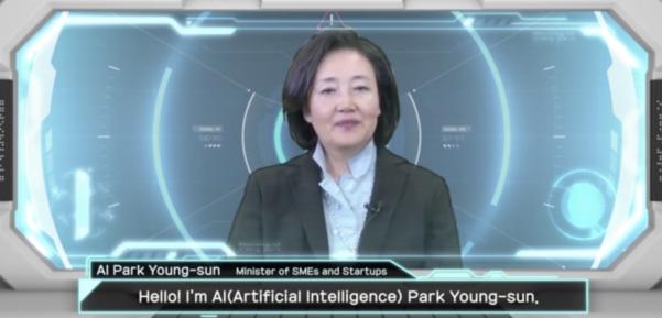 지난 2019년 25일 한·아세안 스타트업 엑스포 컴업 행사에서 AI로 합성해 등장한 박영선 중소벤처기업부 장관의 모습. (사진=중기부).